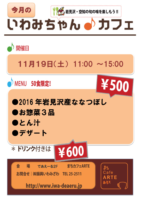 あるちゃんのうーちゃん日記。 - blog.goo.ne.jp