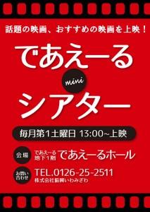 tate-poster