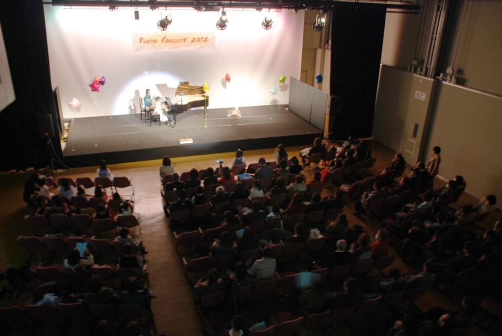 Piano Concert 2012